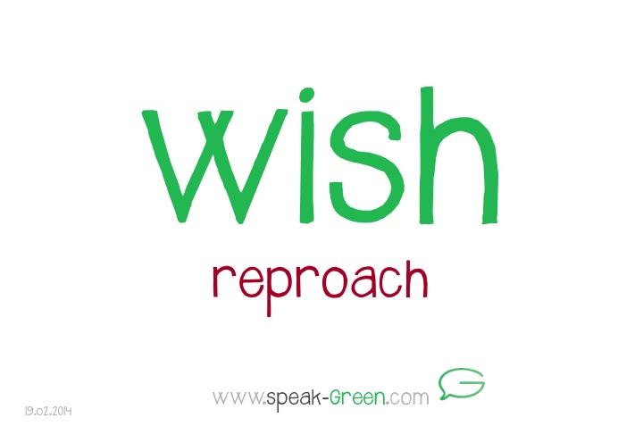 2014-02-19 - wish