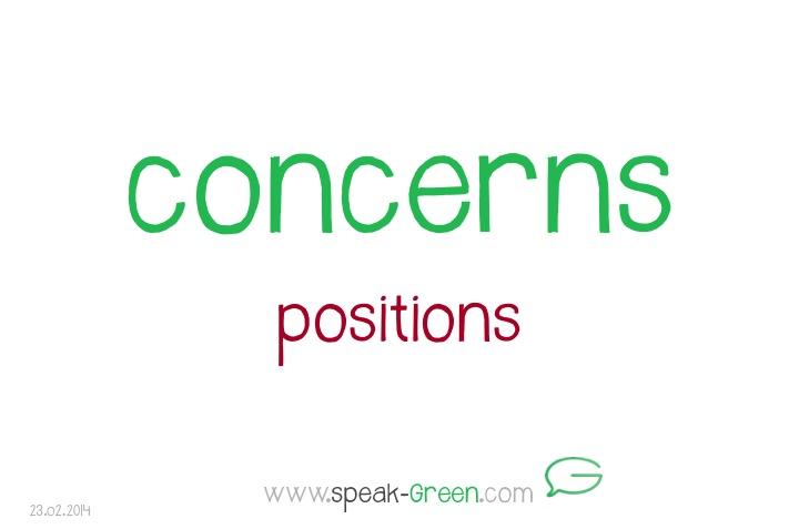 2014-02-23 - concerns